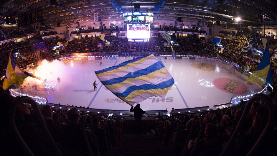 Kinnarps Arena under HV71:s entre under ishockeymatchen i SHL mellan HV71 och Linköping den 5 december 2015 i Jönköping. Foto: Stefan Persson / Bildbyrån